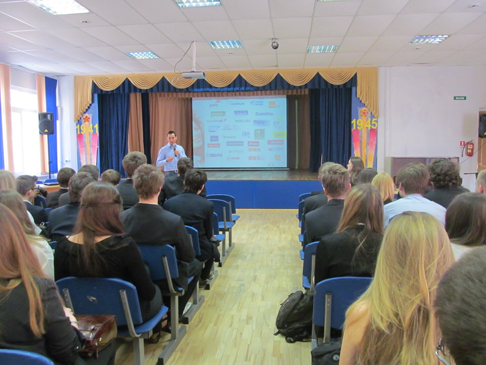 Метро санкт-петербургское государственное бюджетное профессиональное образовательное учреждение колледж электроники и приборостроения.
